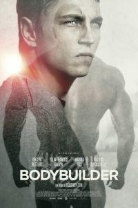 Бодибилдер / Bodybuilder (2014)