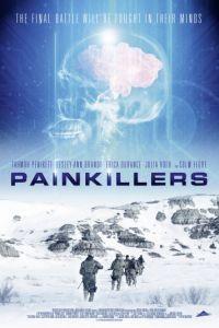 Болеутоляющие / Painkillers (2015)