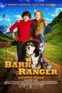 Большое приключение Рейнджера / Bark Ranger (2015)