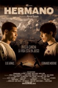 Брат / Hermano (2010)