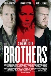Братья / Brdre (2004)