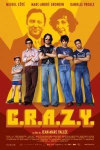 Братья C.R.A.Z.Y. / C.R.A.Z.Y. (2005)