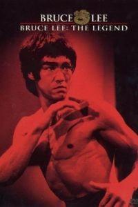 Брюс Ли – человек легенда / Bruce Lee, the Legend (1984)