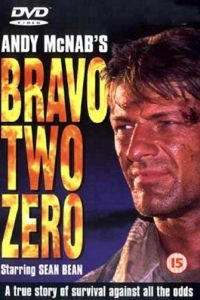 Буря в пустыне / Bravo Two Zero (1999)