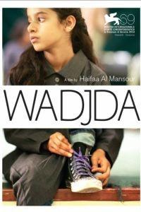 Ваджда / Wadjda (2012)