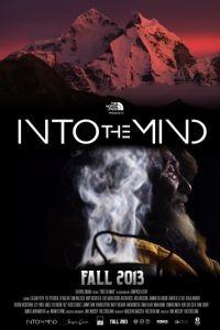 В глубины разума / Into the Mind (2013)