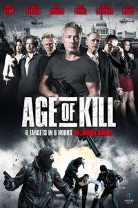 Век убийств / Age of Kill (2015)