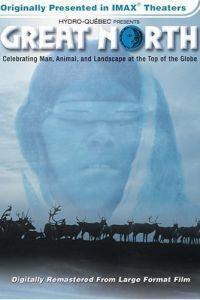 Великий Север / Great North (2001)