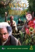 Ветер в ивах / The Wind in the Willows (2006)