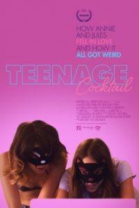 Вечеринка с тинейджерами / Teenage Cocktail (2016)