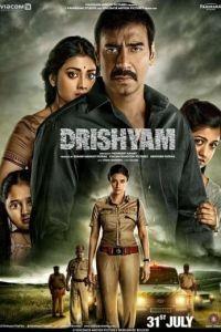 Видимость / Drishyam (2015)