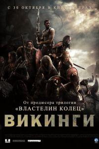 Викинги против пришельцев / Outlander (2008)