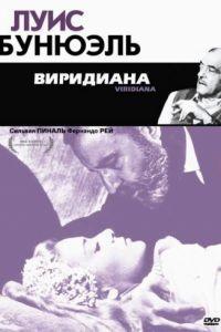 Виридиана / Viridiana (1961)