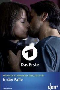 В ловушке / In der Falle (2015)