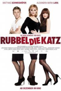 Влюбленная женщина / Rubbeldiekatz (2011)