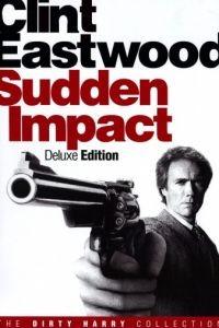 Внезапный удар / Sudden Impact (1983)