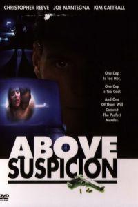 Вне подозрений / Above Suspicion (1995)