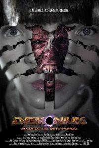 Внутренний демон: Солдат с того света / Daemonium: Underground Soldier (2015)