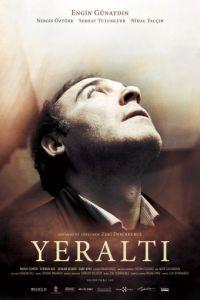 Внутри / Yeralti (2012)