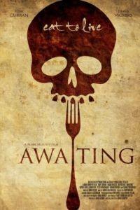 В ожидании / Awaiting (2015)