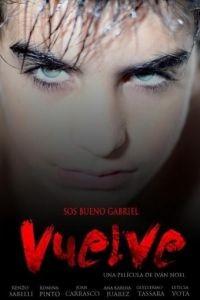 Возвращаться / Vuelve (2013)