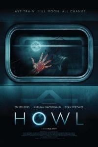 Вой / Howl (2015)