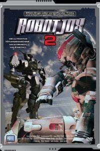 Войны роботов / Robot Wars (1993)