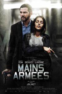Вооружённое ограбление / Mains armes (2012)