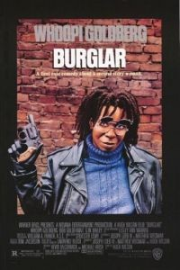 Воровка / Burglar (1987)