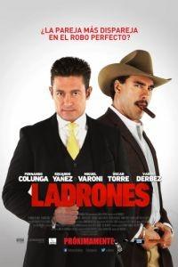 Воры / Ladrones (2015)