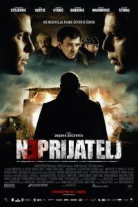 Враг / Neprijatelj (2011)