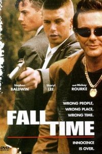 Время падения / Fall Time (1994)