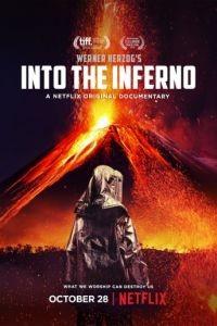 В самое пекло / Into the Inferno (2016)