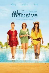 Всё включено / All Inclusive (2014)