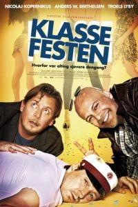 Встреча выпускников / Klassefesten (2011)