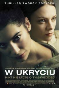 В укрытии / W ukryciu (2013)