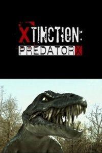 Вымирающий / Alligator X (2010)