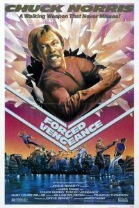 Вынужденная месть / Forced Vengeance (1982)
