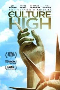 Культура употребления / The Culture High (2014)