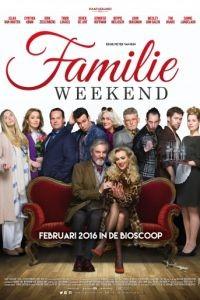 Выходные в кругу семьи / Familieweekend (2016)