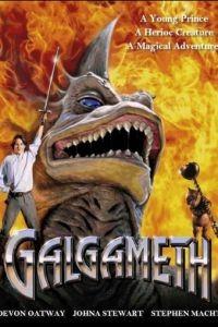 Галгамет / Galgameth (1996)