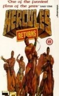 Геркулес возвращается / Hercules Returns (1993)