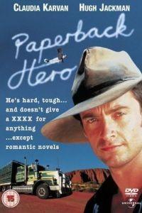 Герой ее романа / Paperback Hero (1999)