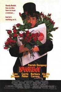 Герой-любовник / Loverboy (1989)