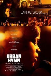 Городской гимн / Urban Hymn (2015)