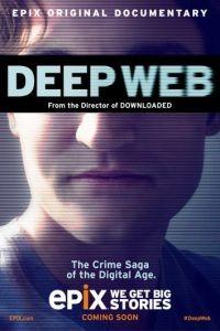 Глубокая паутина / Deep Web (2015)