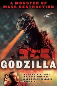 Годзилла / Gojira (1954)