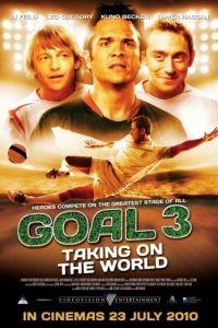 Гол 3 / Goal! III (2009)