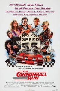 Гонки «Пушечное ядро» / The Cannonball Run (1981)
