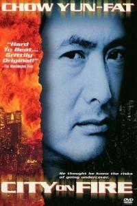 Город в огне / Lung foo fong wan (1987)